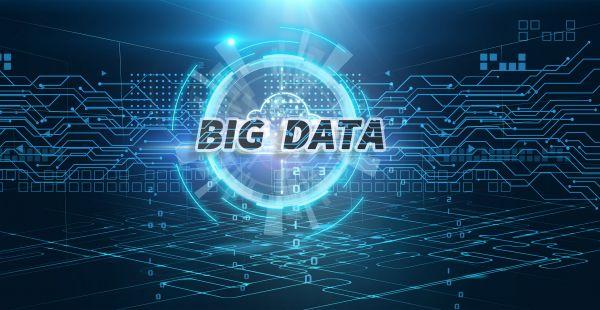 日照加快工业互联网和大数据创新发展