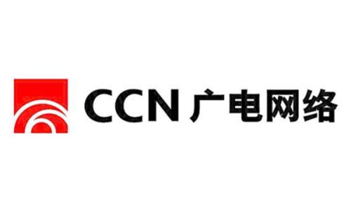 广电网络将承建国家文化大数据西北区域中心建设