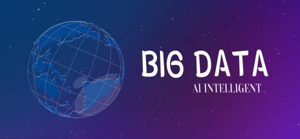 省级地理信息时空大数据中心建设项目顺利通过验收