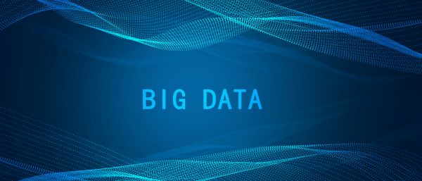 《宁波市大数据中心建设现状及对策研究》课题通过专家评审