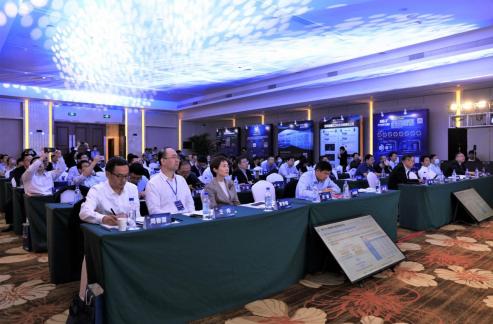 """""""能源大数据创新发展""""论坛在榕举行,探讨中国能源大数据发展之路"""