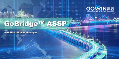 高云半导体发布 USB 外设桥接 GoBridge ASSP 产品线