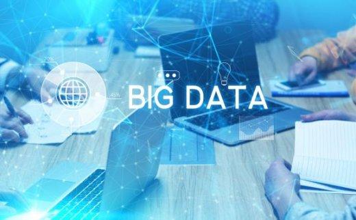 2021大数据产业建设快马加鞭 大数据50ETF 3月1日上市