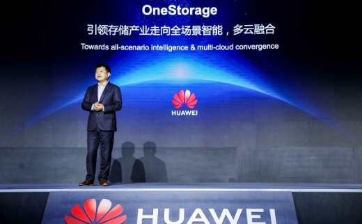 华为面向运营商发布数据存储OneStorage解决方案