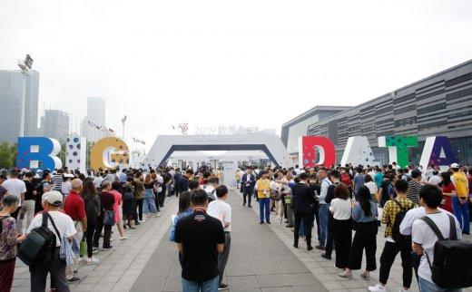 """贵州贵阳大数据发展实现""""三级跳"""" 计划打造三个千亿级产业集群"""