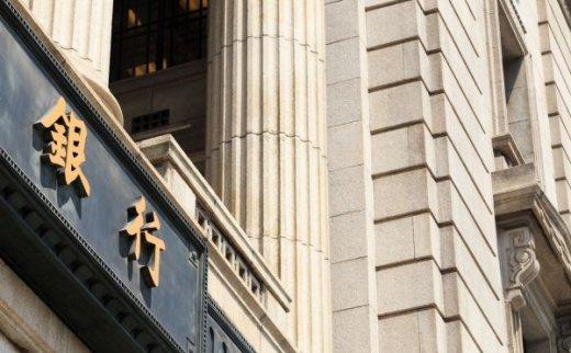 银行如何使用数据加快业务增长