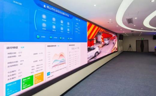 广东佛山三水区大数据中心启用