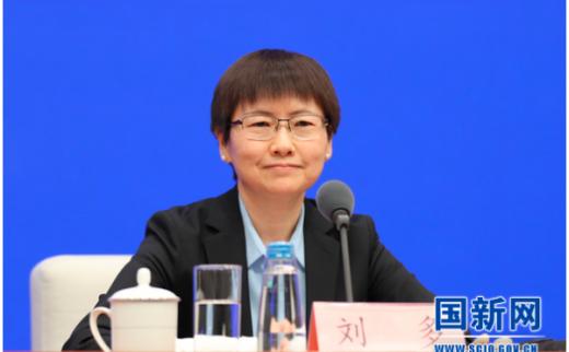 工信部:大力支持北京国际科创中心建设