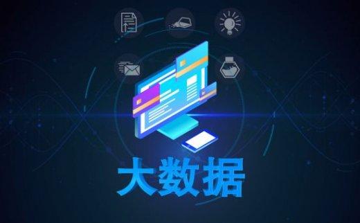 安徽将建江淮大数据中心!