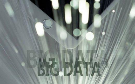 柳州倾力支持大数据产业发展