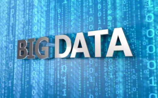 洛阳大数据产业园企业数量增至1200余家 总体产业规模突破150亿元