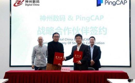 神州数码与PingCAP签署战略合作,将打造自有品牌分布式数据库一体机
