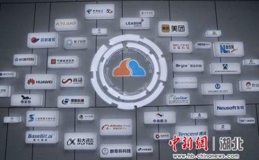 三峡(宜昌)大数据产业园正式开园运营
