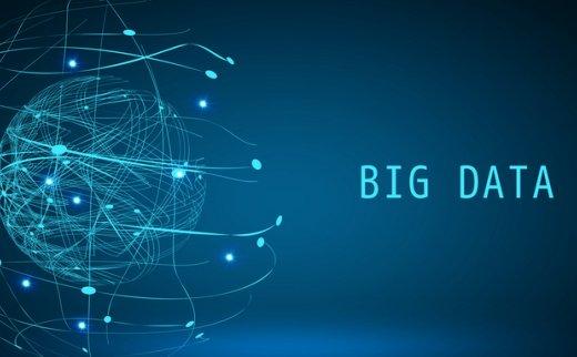 中国东南大数据产业园博思软件研发楼启用