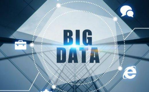 198.5亿元!古冶大数据产业园数字信息港项目开工