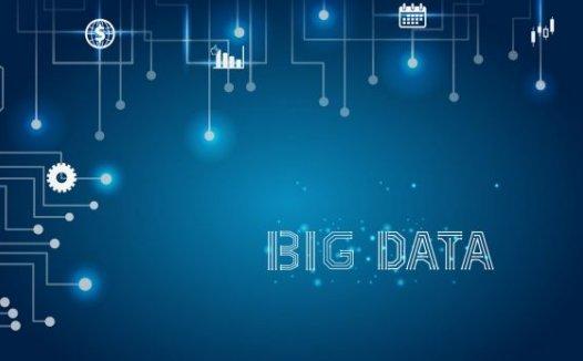 贵州发布全国首个大数据与实体经济深度融合实施指南