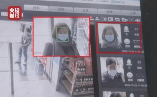 聚焦315   人脸识别引争议!央视曝光多家企业违法收集人脸信息