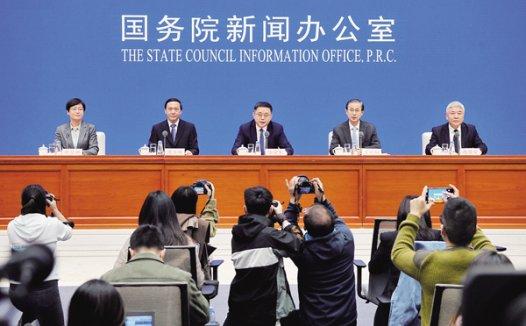 中办、国办:进一步发挥税收大数据作用