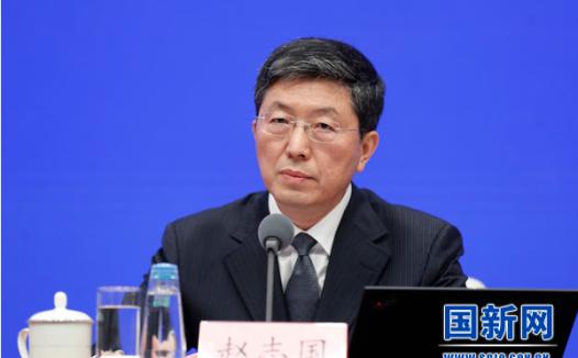 工信部赵志国:下一阶段将从四方面做好大数据工作
