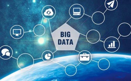"""国家重点研发计划""""制造大数据分析关键技术与算法""""项目正式启动"""