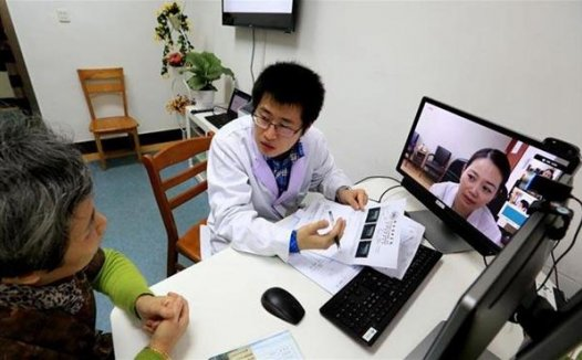 贵州贵阳:大数据融入大健康 智慧医疗触手可及