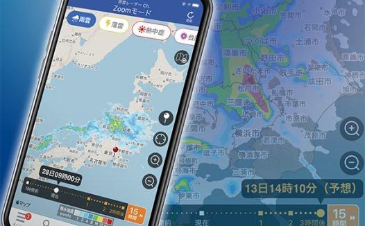 Weathernews 使用 Elastic Fabric Adapter 和 AWS ParallelCluster 实现了超过 90% 的天气预报准确度
